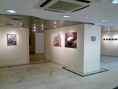 Espaço Cultural Banco da Amazônia